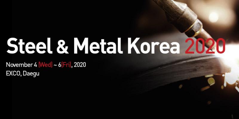 ششمين نمايشگاه بين المللي صنعت فولاد و فلزات 2020