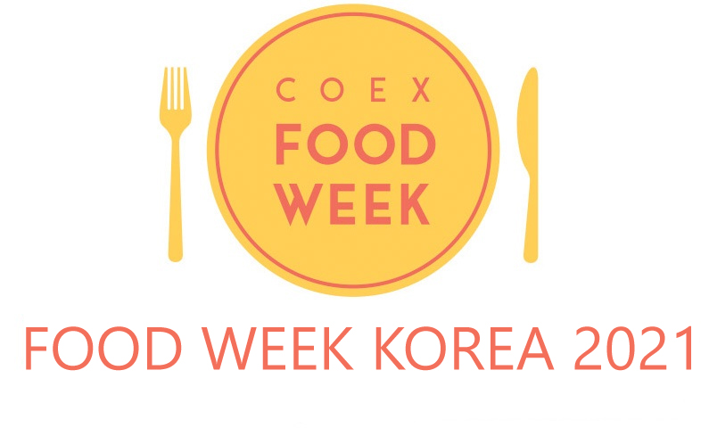 نمایشگاه بین المللی مواد غذایی کره جنوبی - سئول 2021