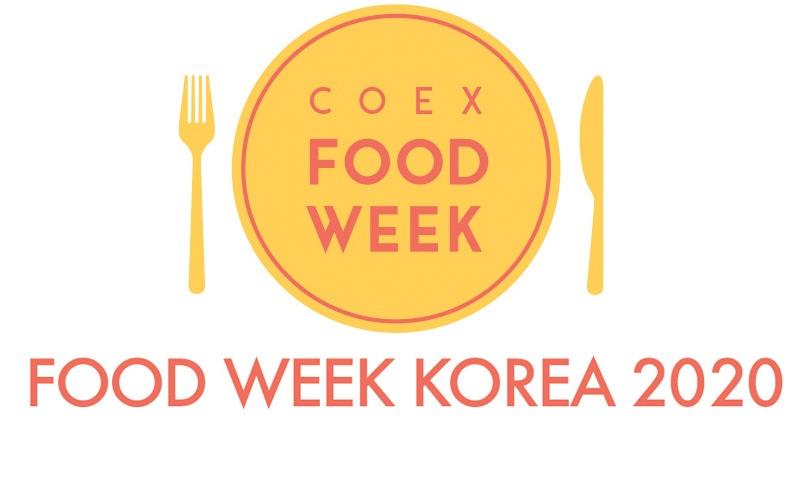نمایشگاه بین المللی مواد غذایی کره جنوبی 2021