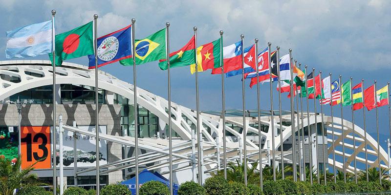 نمايشگاه بين المللی صادرات و واردات کونمينگ 2020