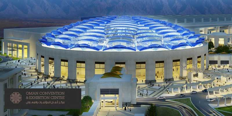دهمين نمايشگاه و کنفرانس بين المللی تجهيزات و خدمات پزشکی مسقط عمان 2020