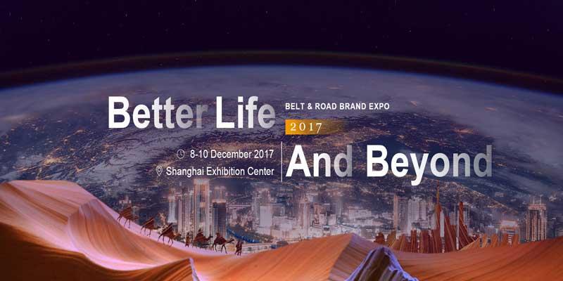 نمایشگاه بین المللی  برند های جاده ابریشم 2017