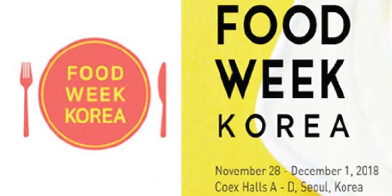 نمايشگاه بين المللي مواد غذايی سئول / کره جنوبی2018