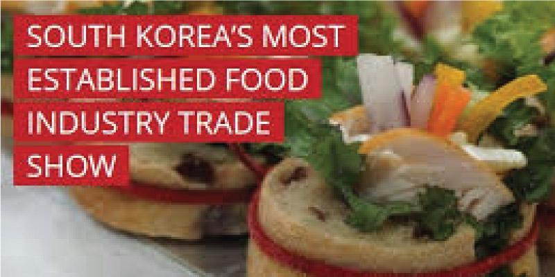 نمايشگاه بين المللی مواد غذايی سئول / کره جنوبی2018