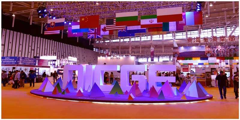 نمايشگاه بين المللی بازرگانی نانجينگ 2017