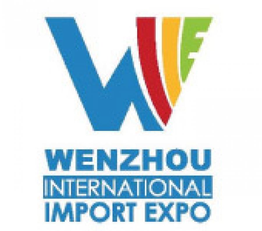 2018 Zhejiang (Wenzhou)