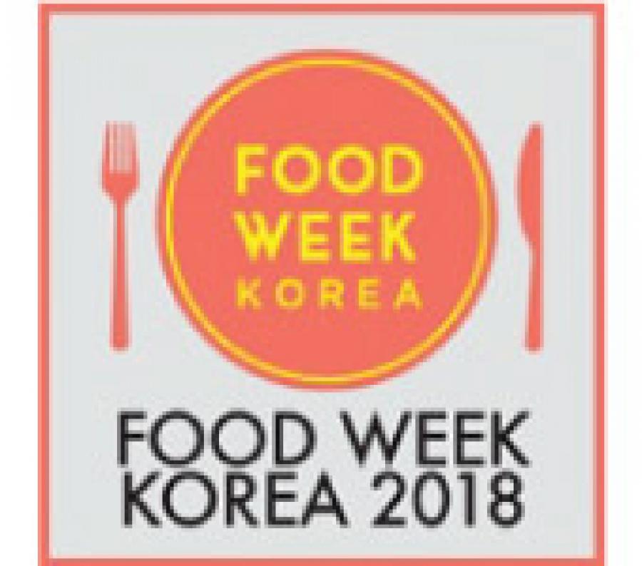FOOD WEEK KOREA 2018