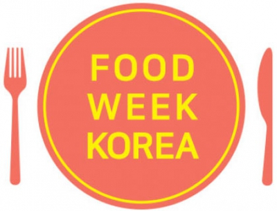 Food week korea 2021