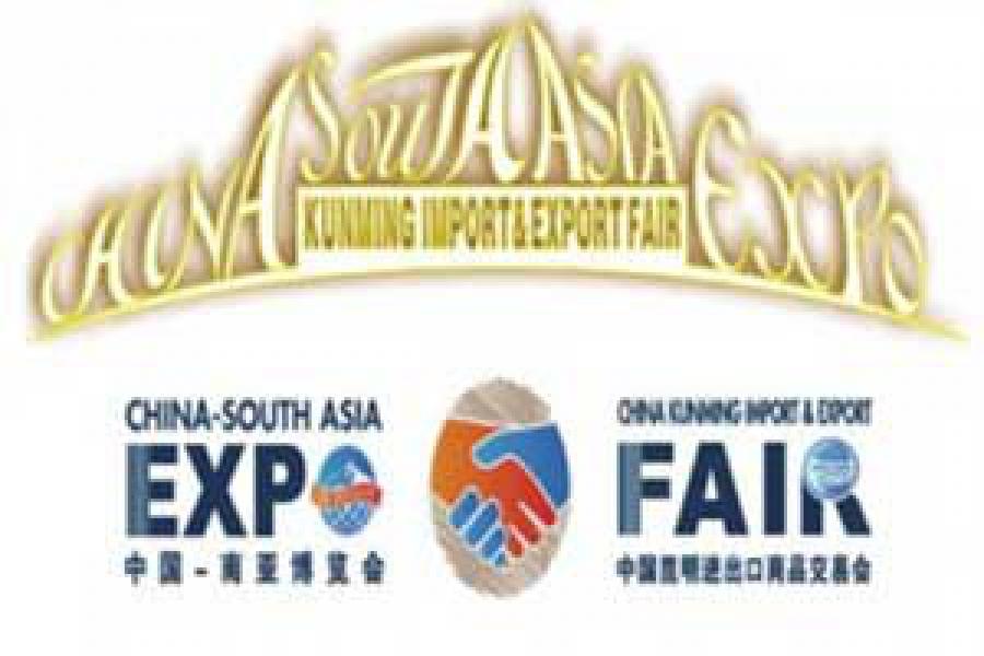 Kunming Fair 2019